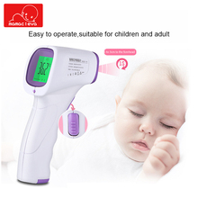 Baby Electronic Thermometer Non-contact Infrared Digital Temperature Measurement Tool Intelligent Noise-free for Families School