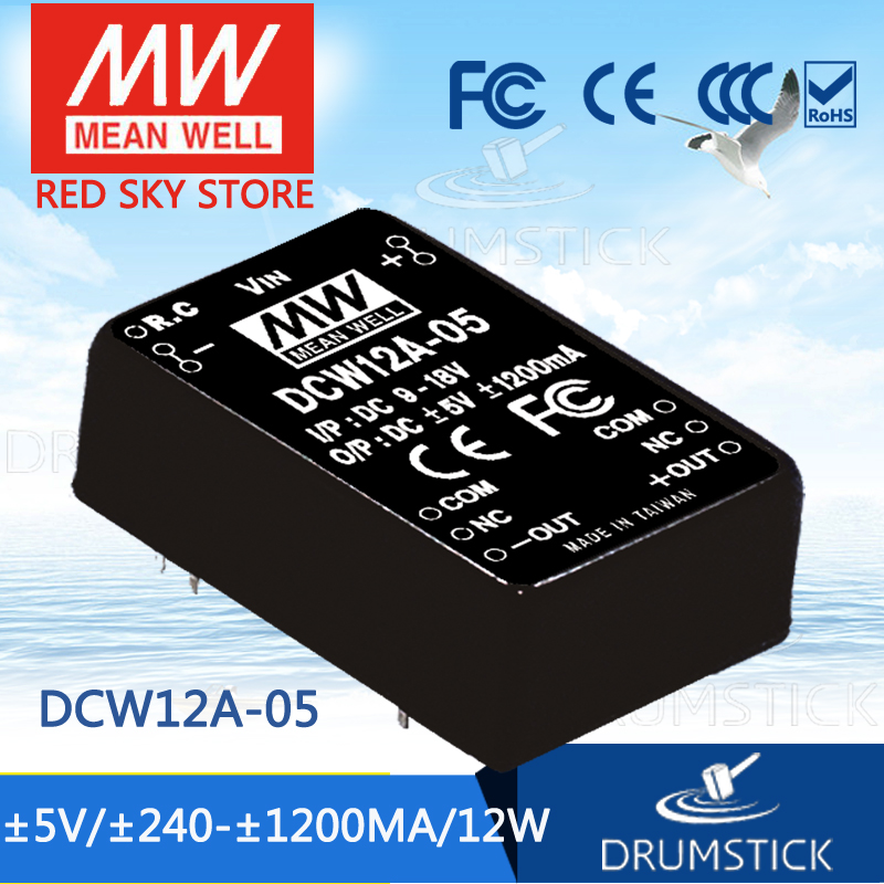 Advantages MEAN WELL DCW12A-05 5V 1200mA meanwell DCW12 5V 12W DC-DC Regulated Dual Output Converter defort dcw 12