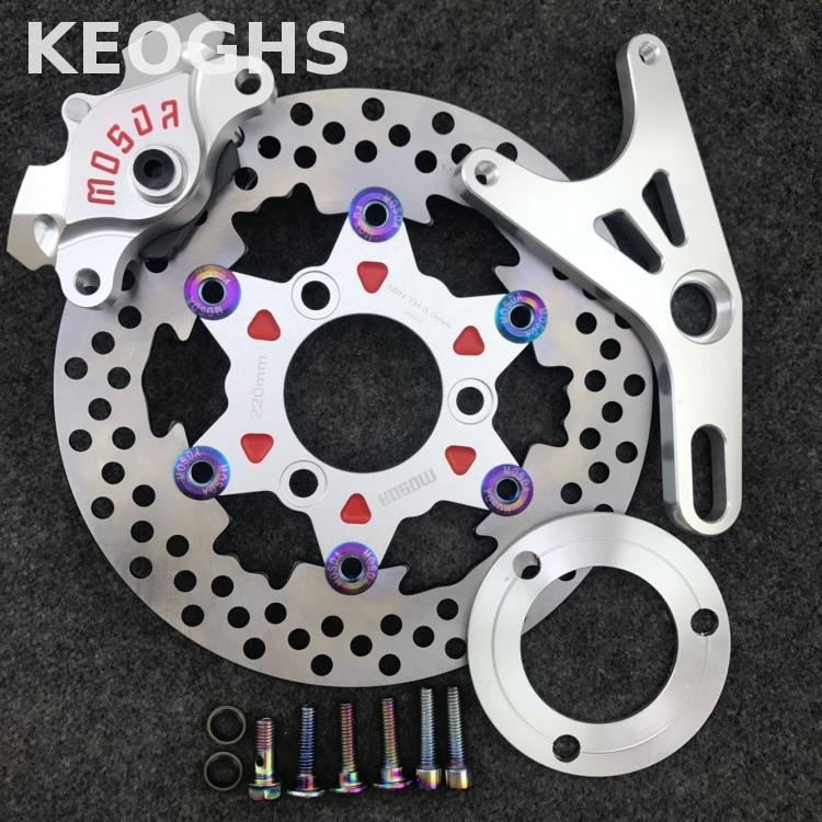 Keoghs Motorcycle Rear Brake System One Set Brake Caliper/brake Disc/adapter/washer For Scooter Yamaha Suzuki Honda Modify keoghs motorcycle hydraulic brake system 4 piston 100mm hf2 brake caliper 260mm brake disc for yamaha scooter cygnus x modify