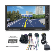 SWM-8012G 7-Inch Large Display Screen GPS Navigation Car DVD Brake Prompt Vehicle Music Player Support Bluetooth Mini TF Card