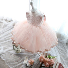 Vintage Flower Girls Dresses