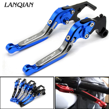 цена на Motorcycle Adjustable Folding Extendable Brake Clutch Levers For Suzuki GSF1250 BANDIT 2007-2015 GSF1200 BANDIT 2001-2006