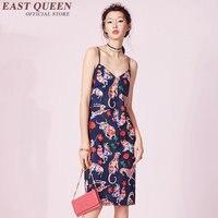 جديد وصول الصينية الشرقية فساتين خمر الأزهار طباعة سارافانات الصيف الخامس الرقبة عارية الذراعين طويل زلة اللباس NN0425 yq