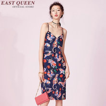 New arrival chinese oriental dresses vintage floral print long summer sundresses v-neck backless slip dress NN0425 YQ