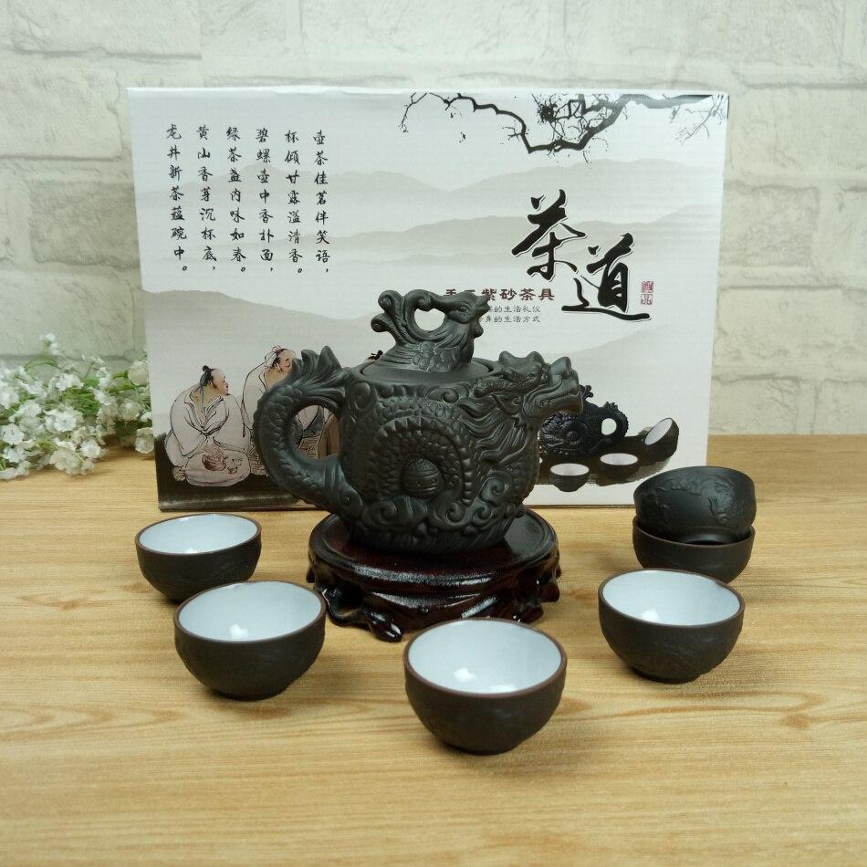 Kung Fu Tee Set Chinesische Keramik Teekanne 210ml 1 Dragon Gongfu - Küche, Essen und Bar - Foto 2