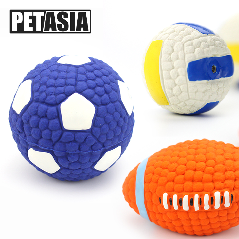 iLovePet Soft LATEX Pet Dog Toys interactive Bite Resistant With Squeaker Puppy Chew Squeaky Balls for Children Small Large Dogs Adidog