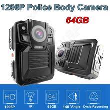 Free shipping!64GB Ambarella A7L50 Super HD 1296P Police Body Worn Camera IR Light 8Hours 140