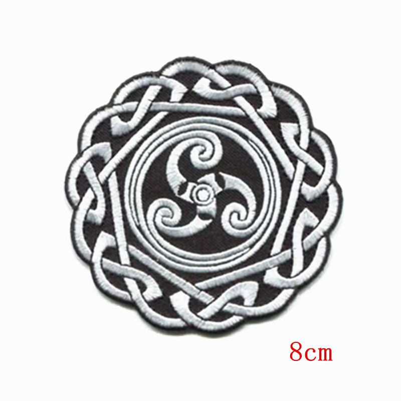 Round Celtic Knot Embroidered Iron On Patch Celtic Art  430