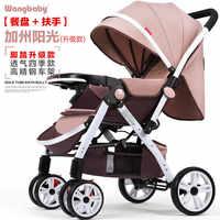 Hohe landschaft baby kinderwagen sitzen liege licht klapp baby regenschirm vier rad stoßdämpfer