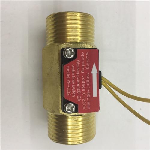 YF-C02 Brass flow switch magnetic reed switch (1)