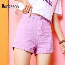 Monbeeph 春と夏の女性のファッションカジュアルデニムショーツ薄紫黒、白高ウエストのセクシーなショートスーパーショーツ
