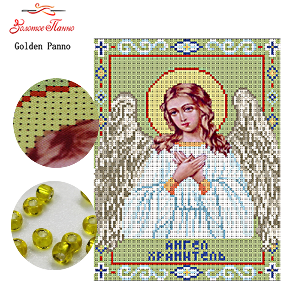 Golden Panno,Needlework,DIY,beads,Cross stitch,Embroidery stitch,Precise Printed painting,portrait Pattern,Long wings of angels