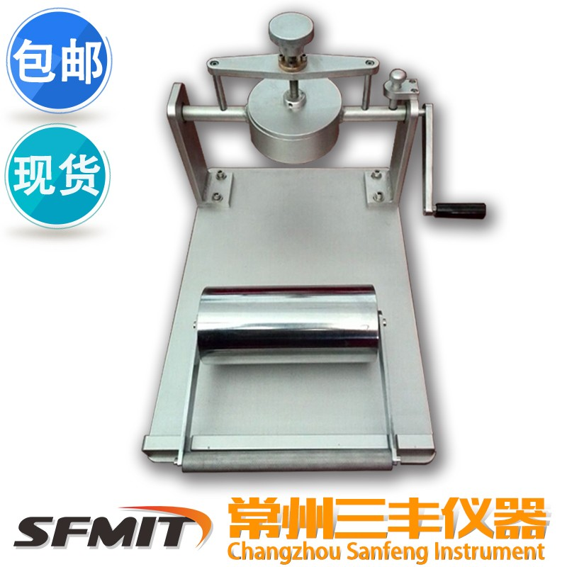 Cobb Water Absorbency Tester, Absorbability Tester For Paper Absorbency Tester, Paper Cardboard Water Absorption Spot.