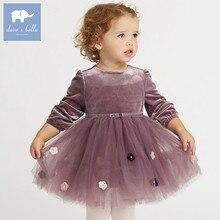 DB6035 dave bella baby Princess girl Wedding Birthday dress  Flower Children Clothes Infant Designs GIRL'S Vestido