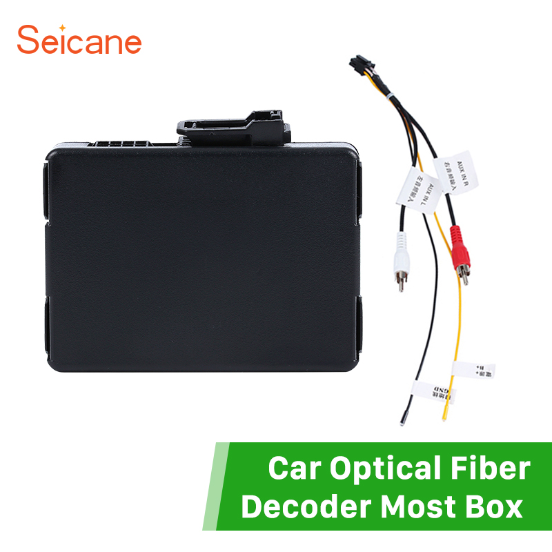 Seicane Car Optical Fiber Decoder Most Box for 2002-2012 Mercedes-Benz E-Class W211 E200 Interface Bose Harmon Kardon Audio seicane car optical fiber decoder most box bose for 2004 2012 mercedes benz cls w219 harmon kardon audio decoding interface