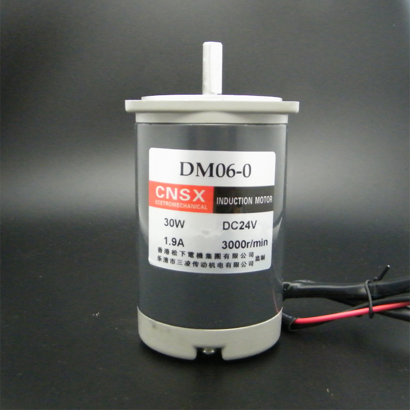 DC12V24V 30W 3000rpm permanent magnet motor high speed can be reversible adjustable speed micro small motor 10 50v 100a 5000w reversible dc motor speed controller pwm control soft start high quality