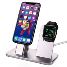 2-in-1 Charging Dock Station Phone Watch Stand Holder Portable Fast Charger for Apple iPhone X 8 7 6
