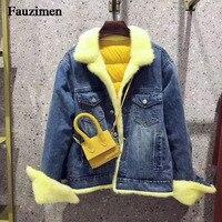 Бесплатная доставка Для женщин джинсовая куртка винтажный обрезанный короткое джинсовое пальто с длинными рукавами Зауженные джинсы паль