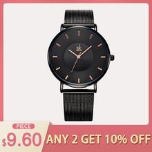 Shengke модные черные для женщин часы 2017 Высокое качество ультра тонкий кварцевые часы женские элегантные женские часы под платье Montre Femme SK