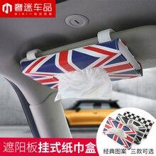 1pcs 23cm*12cm*2.8cm  union jack flag Car sunroof sun visor Hanging tissue box Pumping for BMW MINI cooper countryman