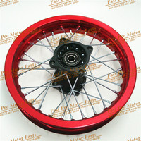 80/100 12 inch 12mm or 15mm Rear 1.85 12 inch 6000 Aluminum Alloy Back Wheel Rim PIT PRO Trail Dirt Bike Redpit bike parts Red