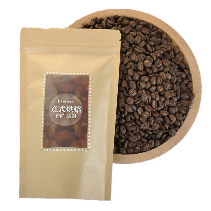 Coffee drink flavor coffee beans Fresh charcoal roasted coffee beans(China)