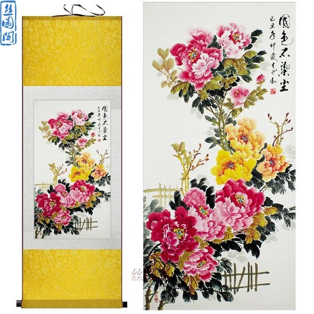 silk ink traditional chinese watercolor flower painting peony