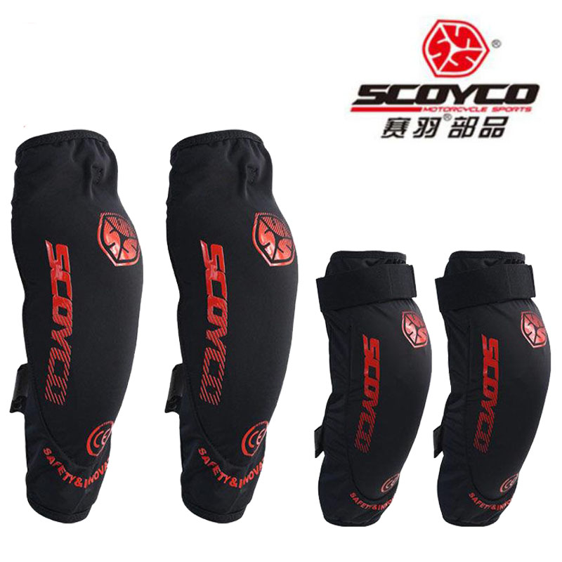SCOYCO K18H18 motorcycle kneepad elbow guard, new model Outdoor Sports Safety / protective clothing joint scoyco k12 motorcycle knee elbow outdoor sports bike bicycles rodilleras motorcross kneepad moto racing protective guard gear