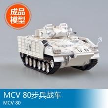 Trumpeter easymodel escala modelo terminado MCV 1/72 80 vehículo de combate de infantería 35036