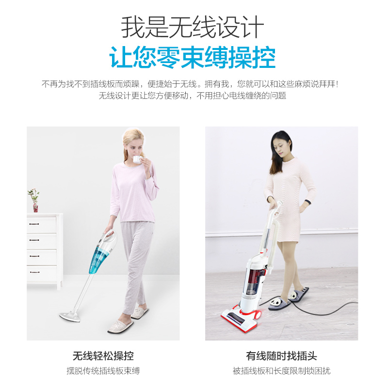 Ms. Han Wireless Vacuum Cleaner Home Small Mini Rechargeable Car Mute Strong Handheld Carpet Cleaners