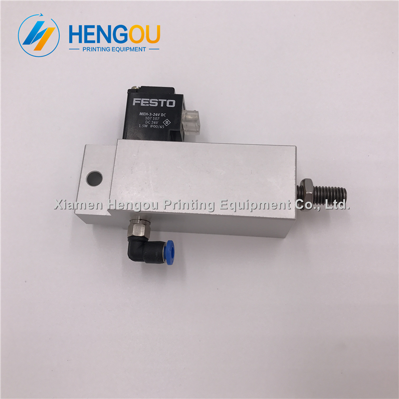 1 free shipping Heidelberg printing machine parts 92.184.1011 Heidelberg SM74 intermediate roller electromagnetic valve 20 pieces free shipping heidelberg printing machine spare parts feeder wheel size 60 8mm