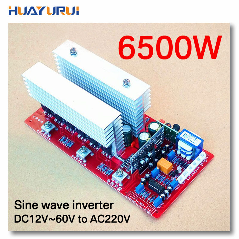Automatic Identification Of 24-72v Input Voltage Of Power Frequency Sine Wave Inverter Motherboard 7500va Home Appliances