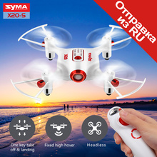 Syma X20-S 항공기 드론 4 채널 미니 rc 헬리콥터 헤드리스 모드 고도 소년을위한 quadcopter dron 완구