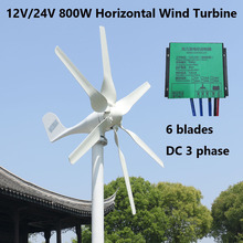 FLTXNY 3 phase AC 12v 24v 800w Horizontal wind turbine generator with 12V 24V Auto wind controller for home use or streetlight