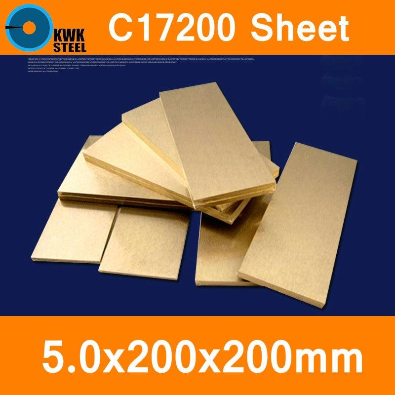 5 * 200 * 200mm Beryllium Bronze Sheet Plate Of C17200 CuBe2 CB101 TOCT BPB2 Mould Material Laser Cutting NC Free Shipping