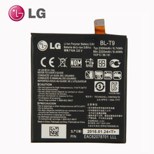 Google Battery D821 2300mAh