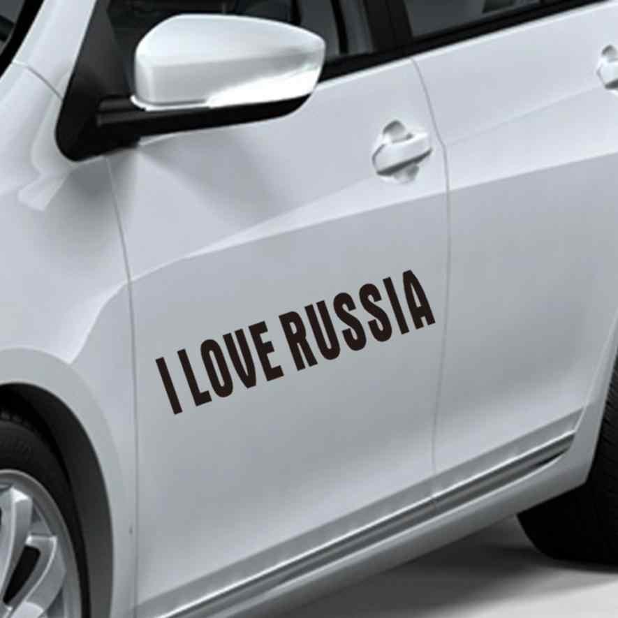 Araba Sticker 2019 JDM I Love Rusya Özel Araba Kamyon Pencere Drift Vinil çıkartma Komik Z919 DROPSHIP