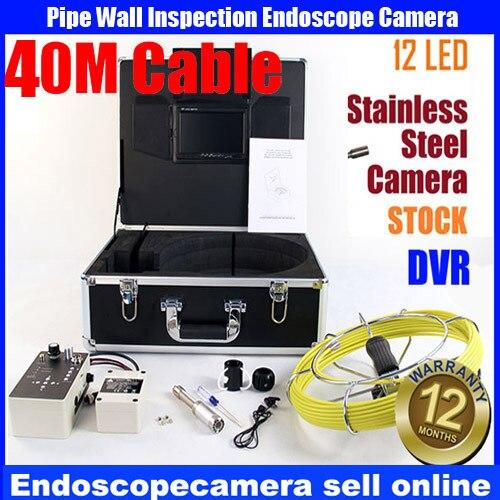 40M Cable Sewer Pipe Drain Pipe Wall Inspection Camera boegli boegli m 40