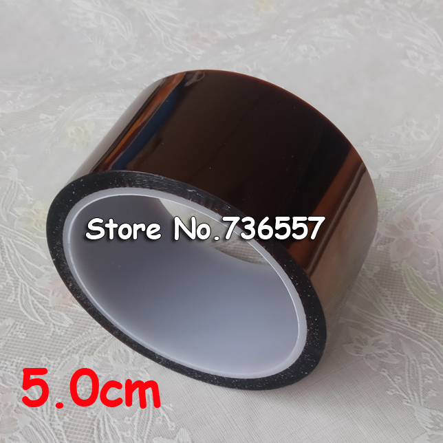 High Temp Resist tape 50mm x 33m Tape for Heat Resistant PET High Temperature Office Adhesive Tape