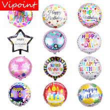 VIPOINT PARTY 18inch blue pink red white black star foil ballon wedding event christmas halloween festival birthday party FD-13