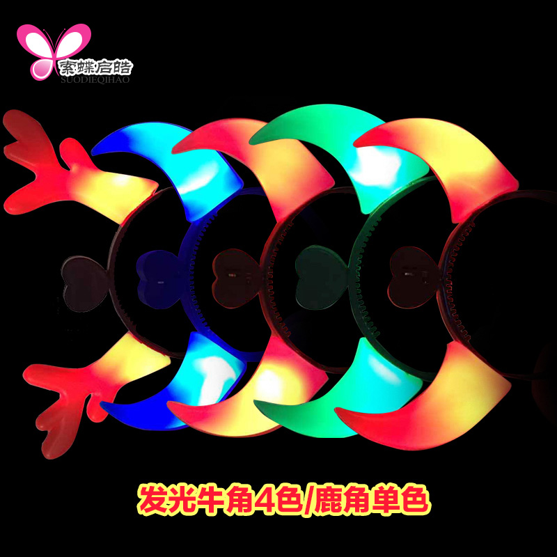 Halloween Children Day Large Luminous Color Horn Props Christmas Ornaments Concerts Headdress Carnival Party Supplies kerst navidad 2017 halloween haunted house supplies bar ktv decorative props tricky toys luminous spider web 142g