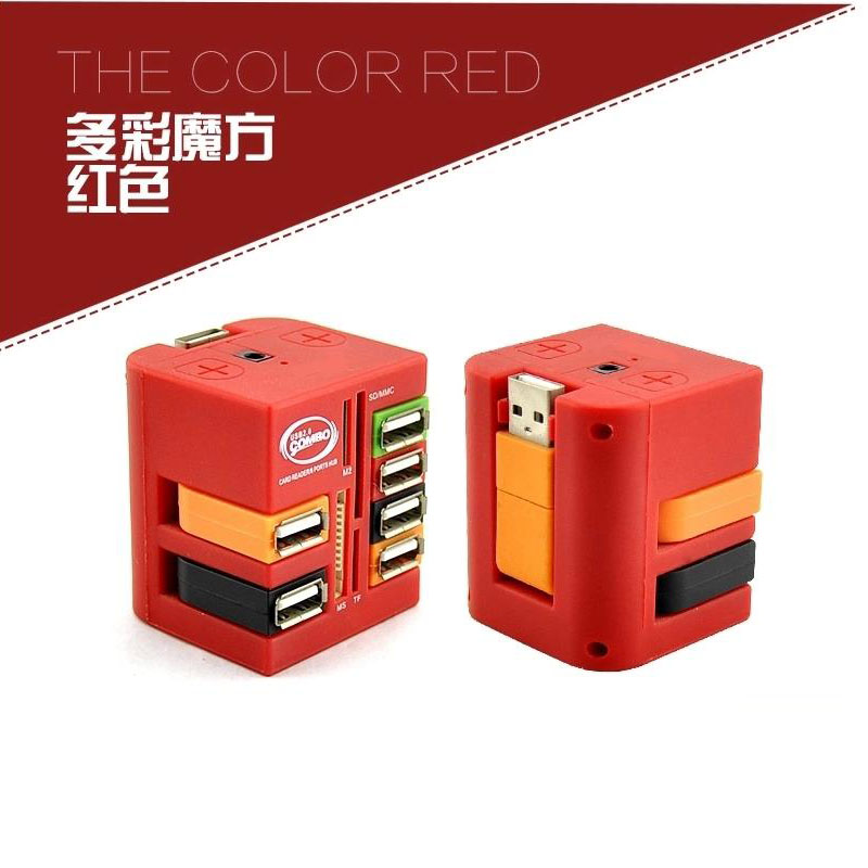 BaseQi Multi-function Rotating cube USB Card reader+6-port USB splitter