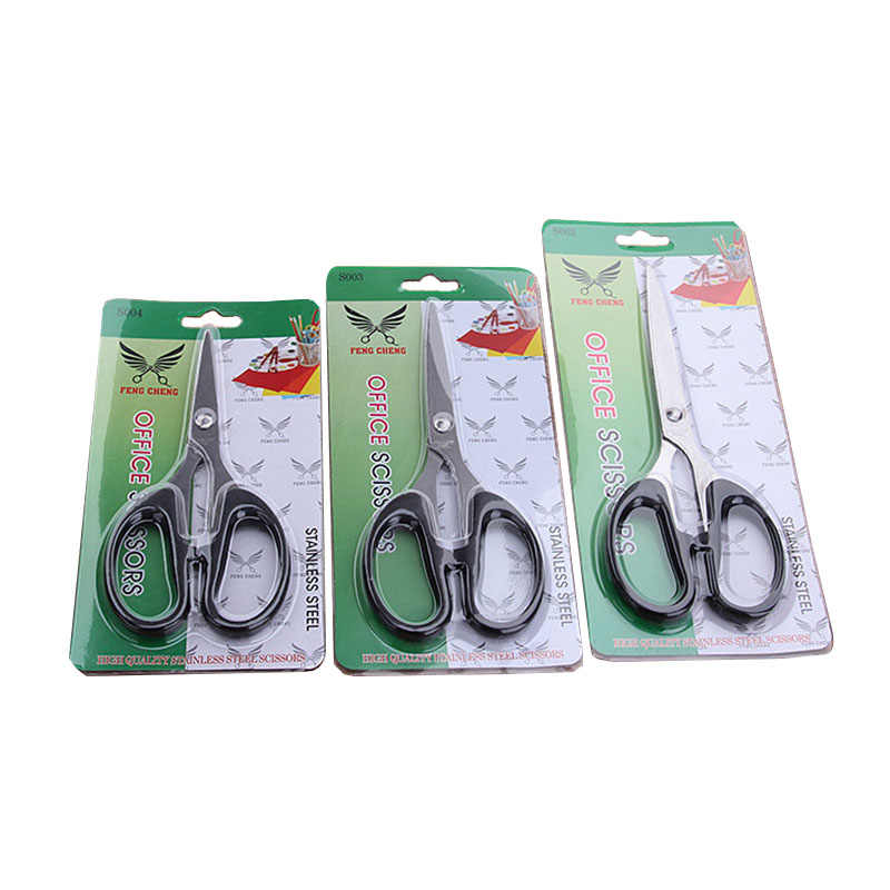 High quality stainless steel 4.5'5.5'6.5' office scissors small stationery learning office tools safety student scissors