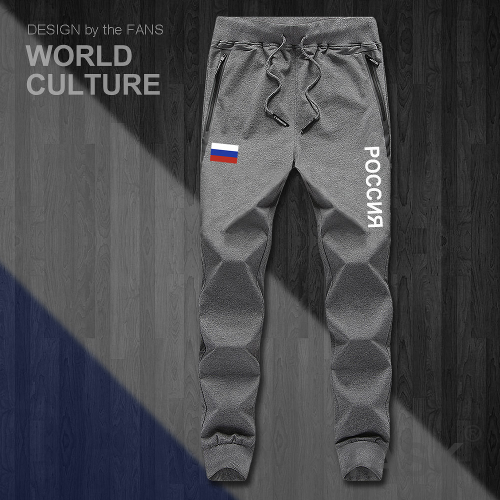 Russian Federation Russia Joggers RUS RU Mens Pants Joggers Jumpsuit Sweatpants Track Sweat Fitness Fleece Tactical Casual NEW