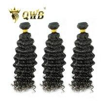 """QWB darmowa wysyłka głębokie wyplata 3 wiązki/dużo 12 ~ 28"""" zawodowe stosunek brazylijski dziewiczy włosy natura kolor 100% ludzkie do przedłużania włosów"""