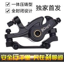 Cheap price TaiWan Kingz aluminum alloy high end  machinery  line dish  bicycle disc caliper mountain bike brake
