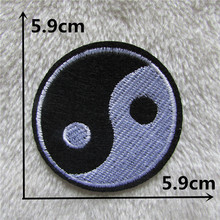 1pcs new arrival hot melt adhesive embroidery Applique Iron On military patches stripes clothing pants accessory patches