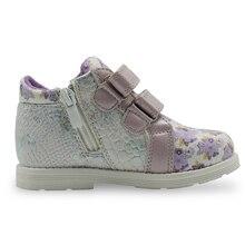 Mignon bottes pour filles nouvelle mode Floral Fleur Imprimer chaussures pour enfants En Bas Âge bottes de martin décontracté En Cuir Enfants