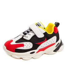COZULMA Kids Sport Shoes for Girls Boys Sneakers Air Mesh Lace Up 3-12 Years Outdoor Running