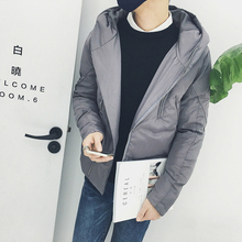 2016 new warm winter mens jacket coat Male hooded man with thick winter men coats hooded down cotton-padded jacket Hot sale
